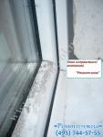 Неисправность: окно исправлено компанией «Ремонт-Окна.Ру»