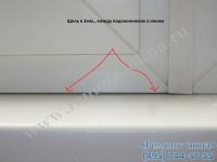 щель между подоконником и окном