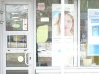 Замена входных петель пластиковых дверей