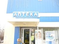 Ремонт двери в аптеке «Неофарм» г. Железнодорожный