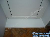 ремонт порога балконной двери