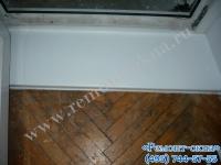 замена порога балконной двери