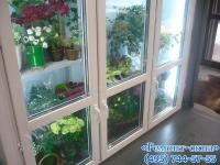 куплю холодильник для цветов
