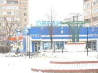 ремонт окон в городе Железнодорожный