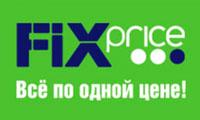 Ремонт и осблуживание окон компании «Fix Price»