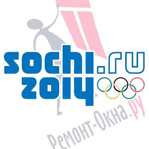 Болеем за наших на олимпиаде в Сочи 2014!